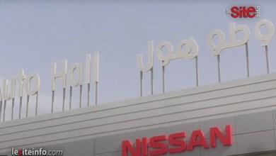 Photo de Auto Hall inaugure une nouvelle succursale à Khouribga (VIDEO)