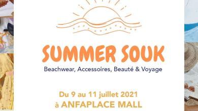 Photo de Brand Factory organise la 1ère édition du Summer Souk 2021 à Anfaplace Mall !