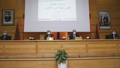 Photo de Plan de développement régional : Fès-Meknès dresse son bilan