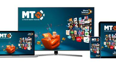 "Photo de Vidéo à la demande : Maroc Telecom lance l'offre ""MT TV"""