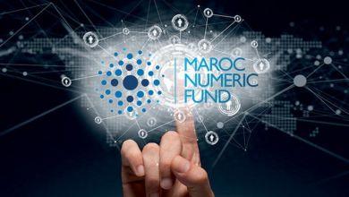 Photo de Maroc Numeric Fund : 4 MDH pour Damanesign