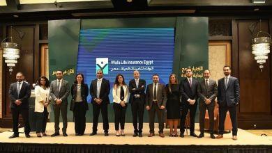 Photo de Wafa Assurance : la filiale égyptienne Wafa Life Insurance Egypt lancée