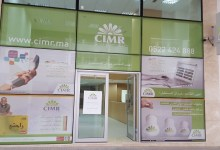 Photo de Retraite des sages-femmes : accord avec la CIMR sur l'offre «Al Moustakbal Individuel»