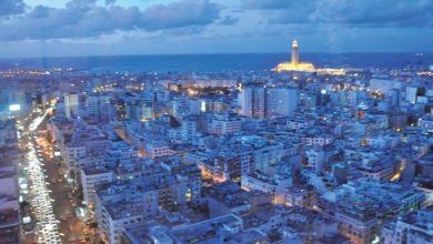 Photo de Région de Casablanca-Settat : Des mesures inédites pour le Conseil régional