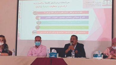 Photo de Agadir. L'Istiqlal parie sur les disparités sociales et territoriales
