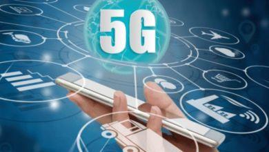 Photo de Mobile World Congress : ZTE présente ses innovations dans la 5G