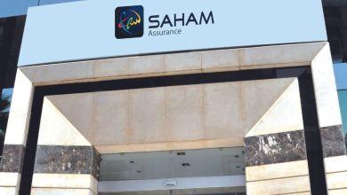 Photo de Saham Assurance: de nouveaux services dématérialisés