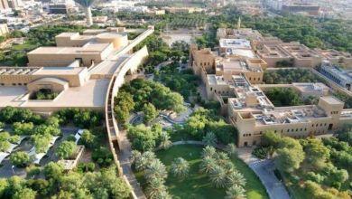 Photo de Arabie saoudite : le sommet de l'Initiative verte du Moyen-Orient prévu en octobre