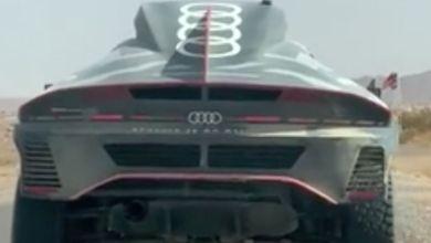 Photo de Audi se prépare au Dakar… au Maroc !