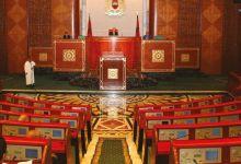 Photo de Chambre des conseillers : la majorité quadrille le terrain