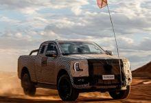 Photo de Futur Ford Ranger, dans les starting-blocks