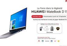 Photo de HUAWEI MateBook D15, un laptop innovant et performant équipé du processeur ultrapuissant Intel Core