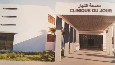 Photo de Santé : Agadir se dotera bientôt de sa clinique du Jour