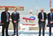 Photo de Stratégie : changement de dénomination pour Total Maroc