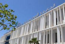 Photo de Fès/Enseignement : le cycle Bachelor à la rentrée à l'Université Euromed