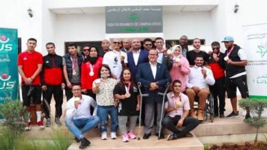 Photo de Tokyo 2020: les athlètes médaillés célébrés par la Fondation Mohammed VI