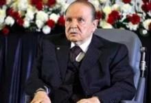 Photo de L'ancien président algérien, Abdelaziz Bouteflika a rendu l'âme