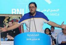 Photo de Hicham Ait Mana élu maire de Mohammedia