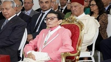 Photo de La princesse Lalla Malika est décédée