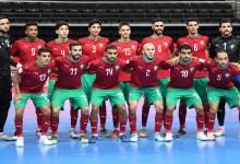 Photo de Mondial de futsal: le Maroc vaincu par le Brésil