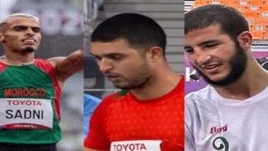 Photo de Jeux paralympiques de Tokyo: le Maroc termine avec 11 médailles