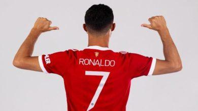 Photo de Manchester United: Cristiano Ronaldo titulaire contre Newcastle