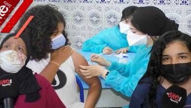 Photo de Vaccination des 12-17 ans au Maroc: l'opération a commencé (VIDEO)