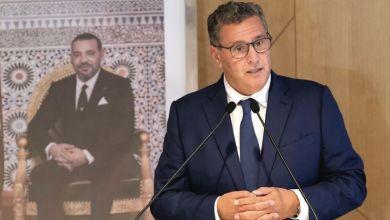 Photo de Les promesses du gouvernement Akhannouch pour 2021-2026