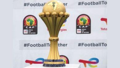 Photo de VIDEO. Le Trophée de la Coupe d'Afrique des Nations (CAN) fait escale au Maroc
