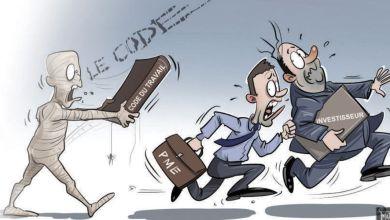 Photo de Code du travail : ces dispositions «cauchemar» pour la PME !