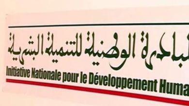 Photo de INDH : plus de 2 millionsde bénéficiaires ces deux dernières années