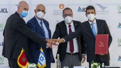 Photo de Durabilité : Alliance entre OCP et l'israélien ICL