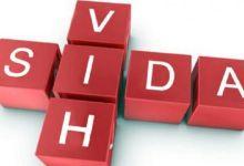 Photo de Santé : l'ALCS et le ministère évaluent leur expérience pilote contre le VIH