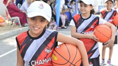 Photo de Journée mondialede lajeune fille : TIBU Maroc lance trois initiatives sociales