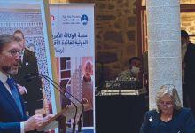 Photo de Maroc-USA. Trois millions $ pour la préservation de l'histoire multiculturelle du Royaume