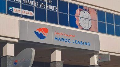 Photo de Maroc Leasing: BCP devient actionnaire majoritaire
