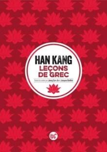 han-kang-couv-590c1c1d700a8