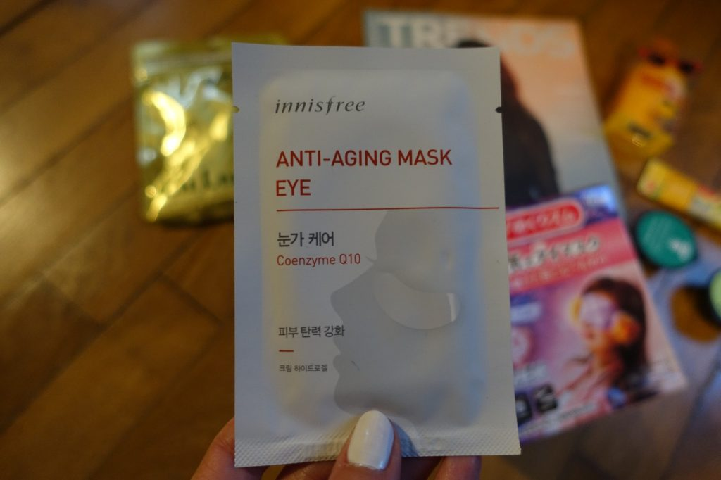 les-exploratrices-shopping-asie-mai-2016-masque-yeux-coree