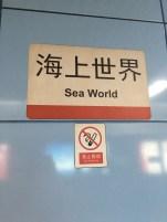 Ma station de métro