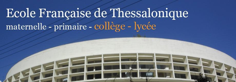 ETAPE 2 : MANAGEMENT CHAOTIQUE À L'ECOLE FRANÇAISE DE THESSALONIQUE