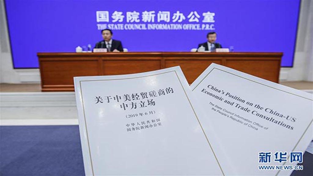 Petit livre blanc chinois: défier les Etats-Unis dans la guerre intelligente