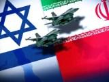 La guerre d'Iran commence en Israël