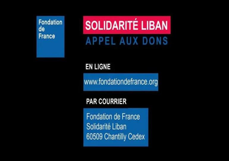 La Fondation de France lance un appel aux dons pour les Libanais à Beyrouth - Podcast Video