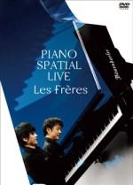 PIANO SPATIAL-DVD