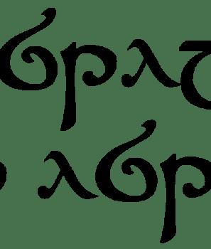Berephon présente le pluriel sindarin