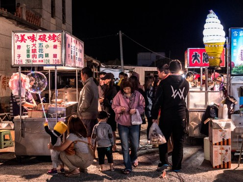 hengchun night market