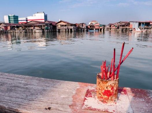 georgetown chew jetty encens