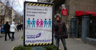 Киев, 1 декабря 2013