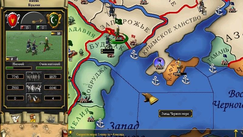 Турки против молдаван, итог немного предсказуем.