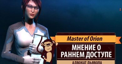Master Of Orion: мнение о версии игры для раннего доступа